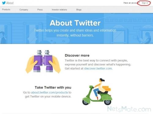 Вход в Твиттер