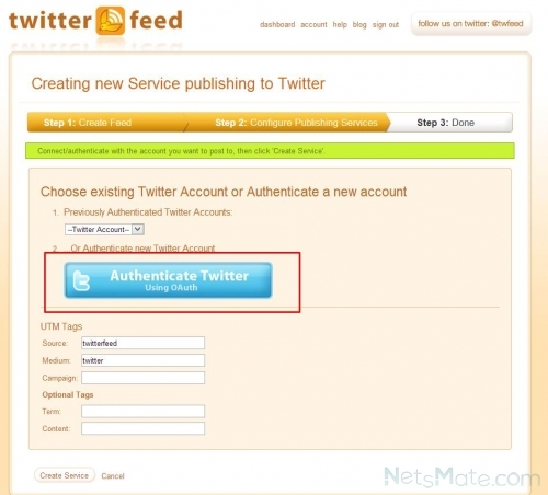 """Выбираем Twitter и жмем """"Authenticate Twitter"""""""