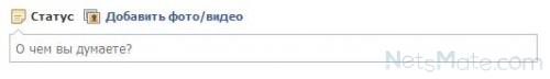 Публикация статуса в Facebook