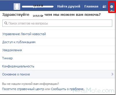 Помощник Фейсбука