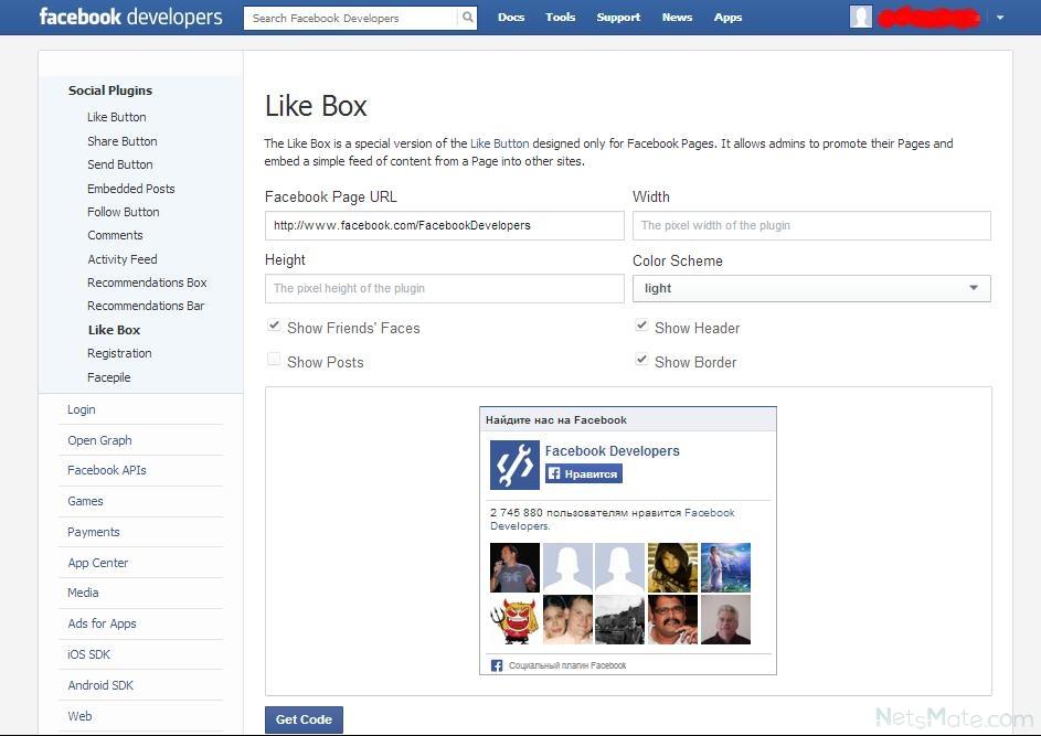Как создать виджет группы фейсбук