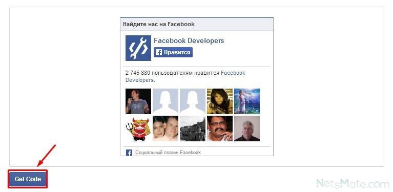 Как сделать блог на фейсбуке 337