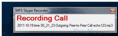 """Сообщение """"Recording Call"""""""