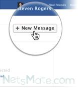 Ищем кнопочку «+New Message»