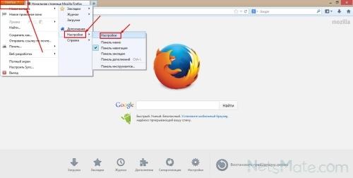Заходим в настройки Firefox