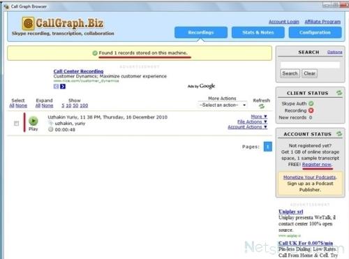 Call Graph Skype Recorder