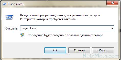 regedit.exe