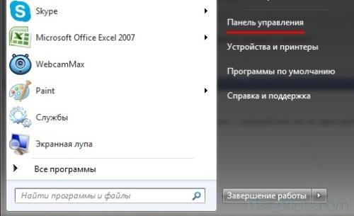 """Заходим в """"Панель управления"""""""