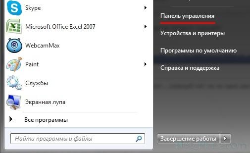 почему нет звука в скайпе - фото 8