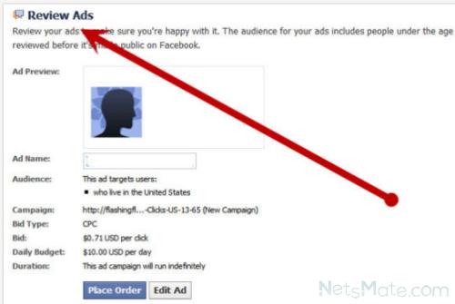 Реклама на Фейсбук