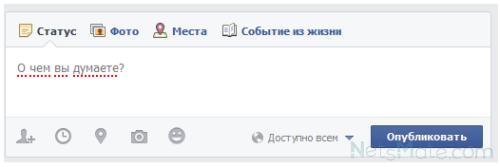 Вставляем ссылку на Фейсбук
