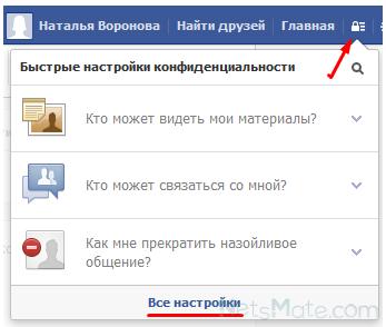 Заходим в Настройки Facebook