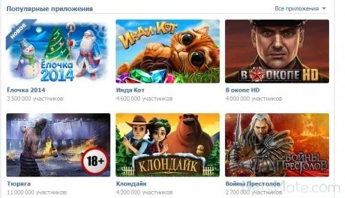 Приложения и игры ВКонтакте