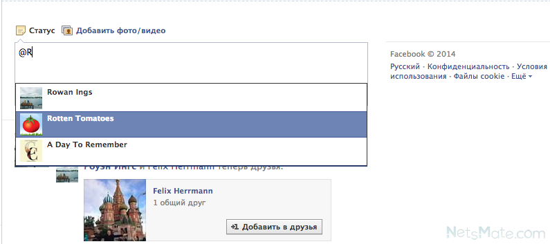 Как сделать картинку ссылкой в фейсбуке