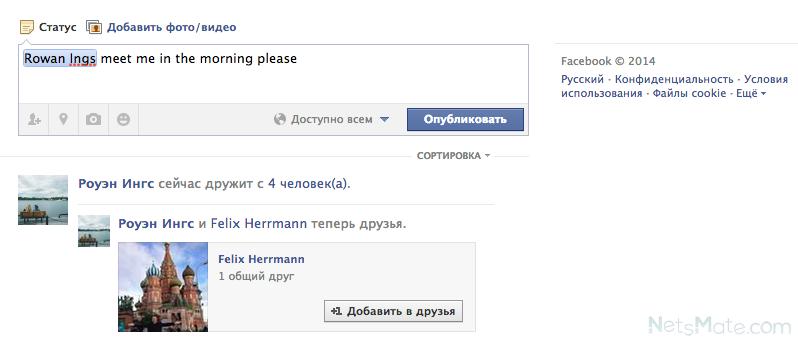 Как в фейсбук сделать ссылку в слове