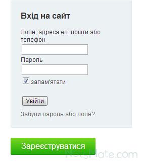 Вход в Одноклассники на украинском языке