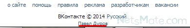 Ссылка на страницу Павла Дурова