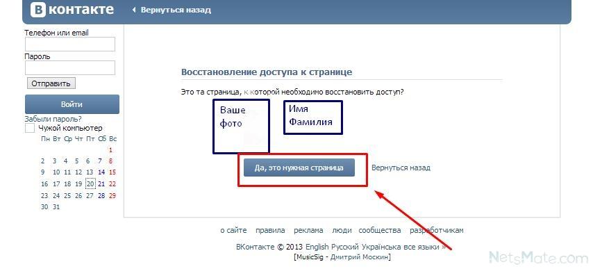 погоды Тарбагатае страницу вконтакте посмотреть без регистрации рублей обороте России