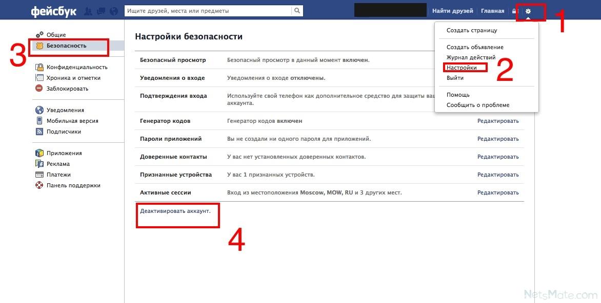 Как заблокировать в фейсбук