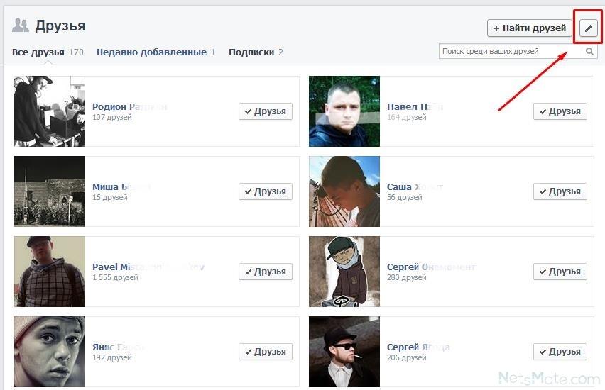 Как скрыть друзей в фейсбук