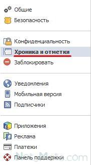 Жмем Конфиденциальность