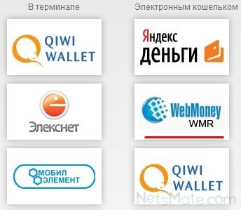 Выбираем WebMoney