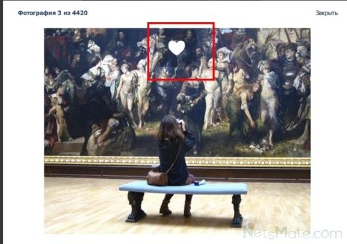Сердечко на фотографии