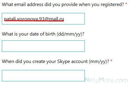 Вводим электронный адрес