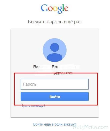 как восстановить пароль в гугл аккаунт на телефоне