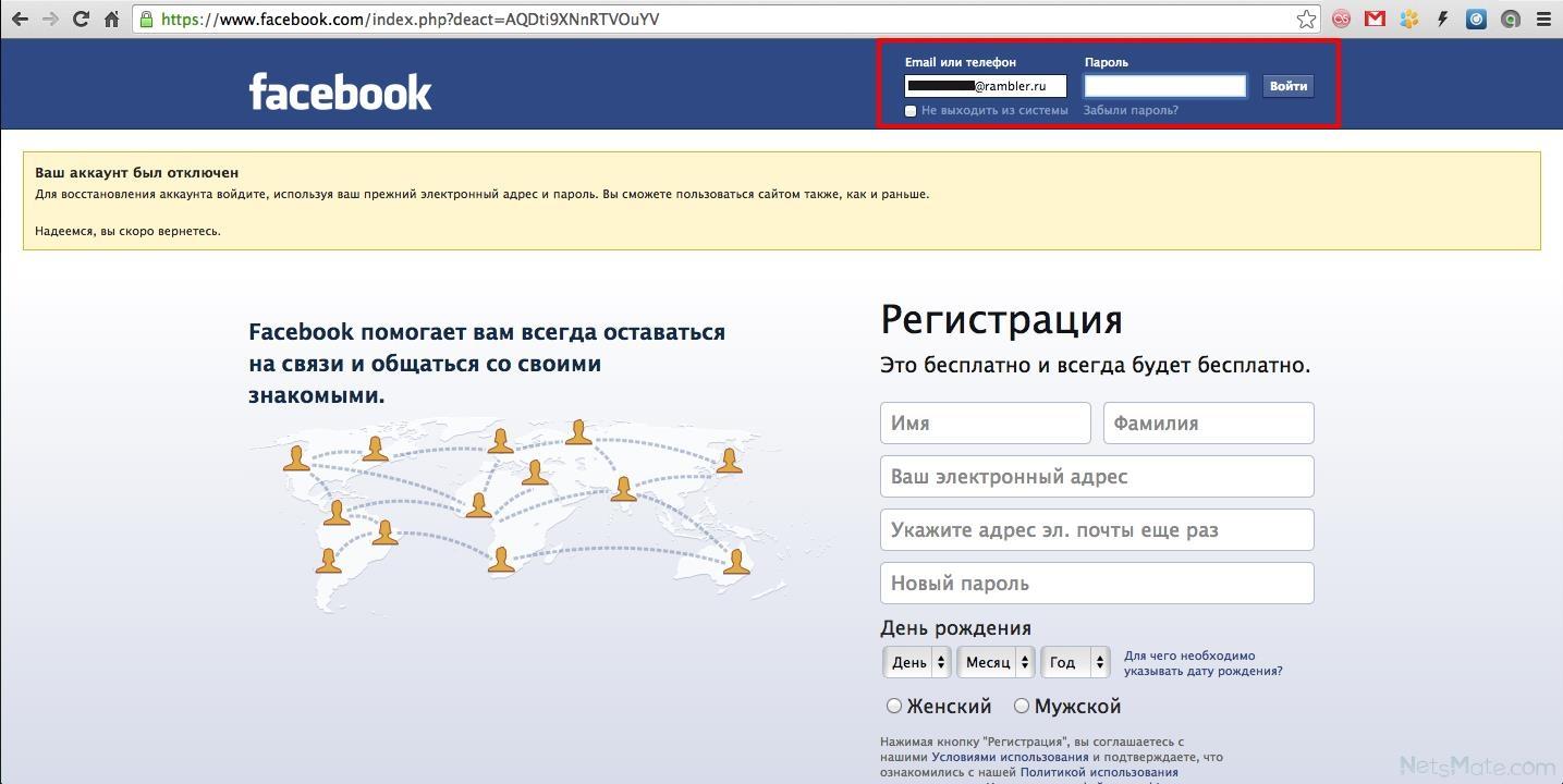 Картинки по запросу вниманию владельцев аккаунтов в фейсбук