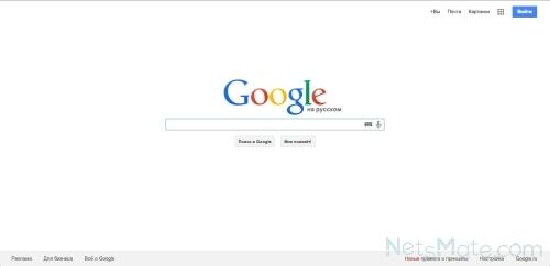 """Для входа в Google нажмите """"Войти"""""""
