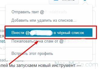 что значит аккаунт в контакте