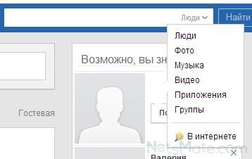 как найти человека по фото facebook
