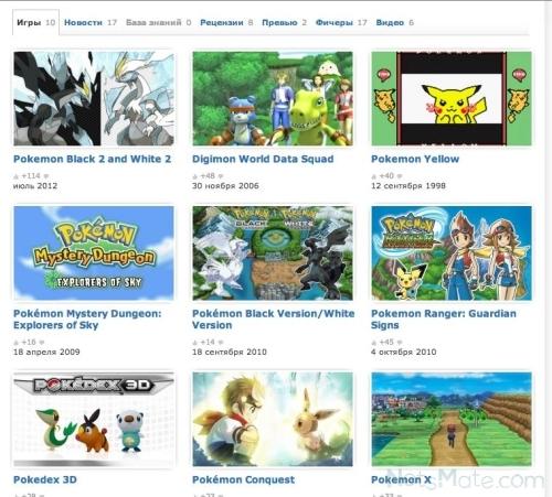 Многообразие игр про покемонов в Моем Мире