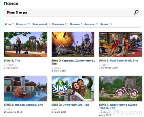 Поиск игр Sims 3