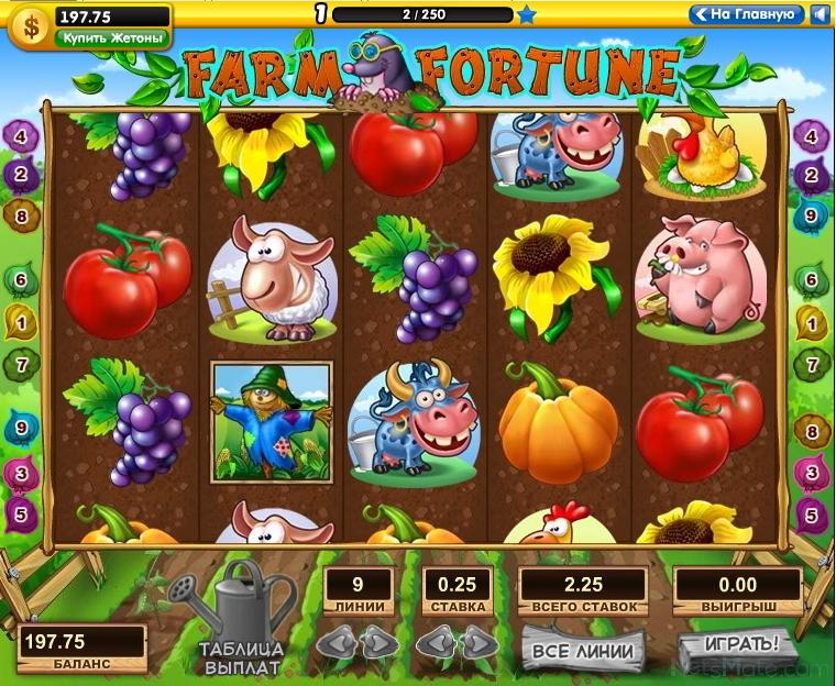 Игровые автоматы слотомания онлайн бесплатно софт для голден интерстара dsr-7700