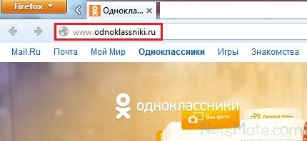 Вводим адрес в строке браузера