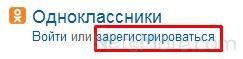 Кнопка на сайте mail.ru