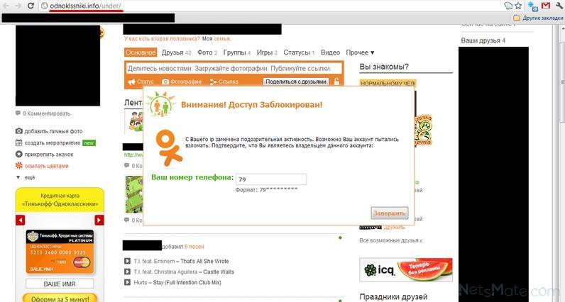 photo store Как Отправить В Одноклассниках Фото В Личку download