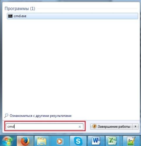 Почему не открывается скайп на компьютере