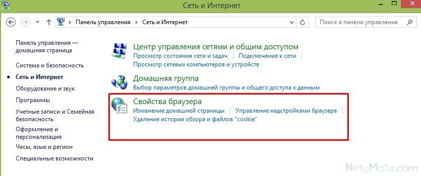 Skype через прокси не работает - 6