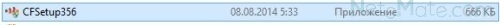 Файл-установщик
