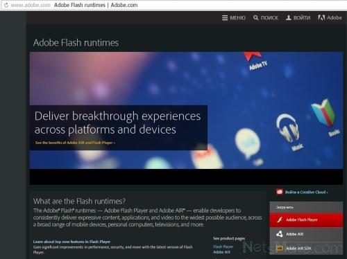 Сайт Adobe