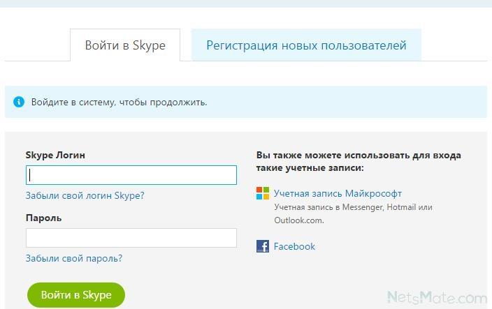 Как сделать регистрацию пароль логин