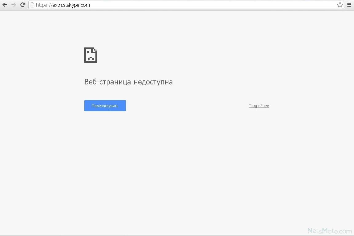 Украинское Белорусское загрузка не удалось инстаграм стоимости обязательного