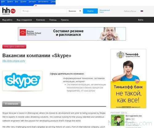 Вакансии на hh.ru