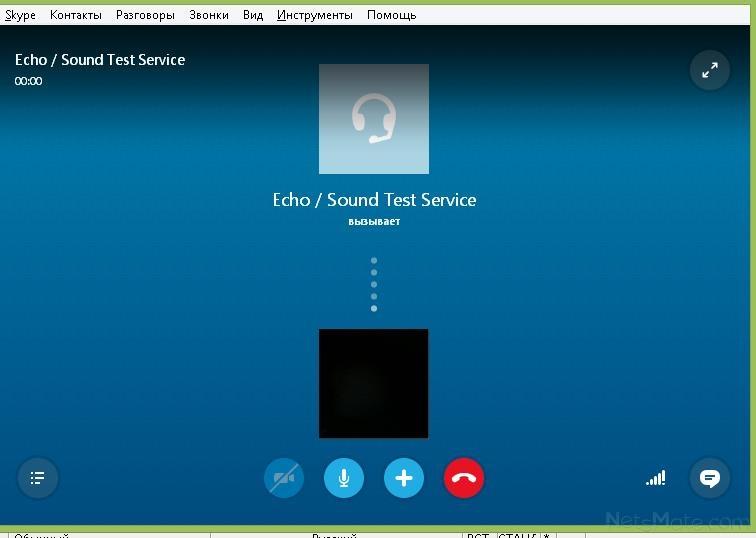 Как с телефона сделать видеовызов на скайп