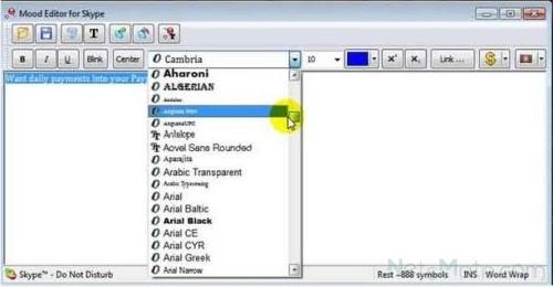 Интерфейс обработчика