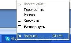 Опции окна