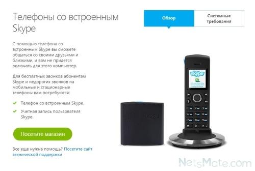 Предлагаемые телефоны